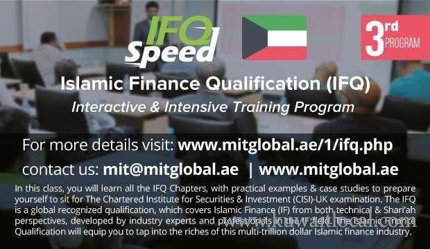 ifq-speed-kuwait