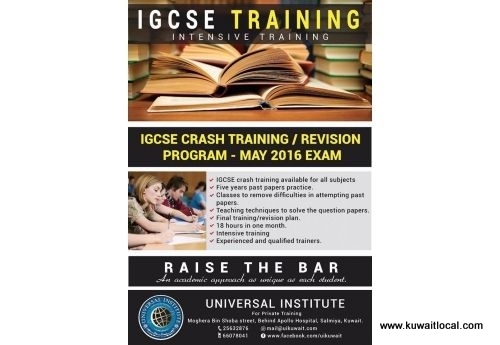 igcse-students-kuwait