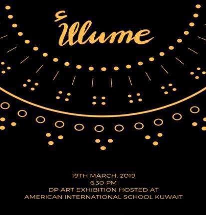 illume-art-kuwait