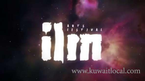 ilm-arts-festival--kuwait
