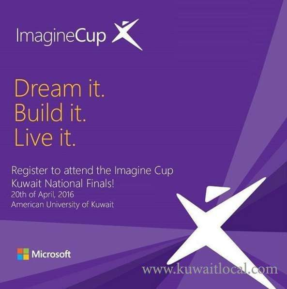 imagine-cup-kuwait