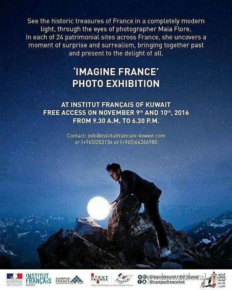 imagine-france---photo-exhibition-kuwait