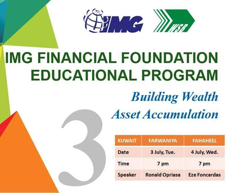 img-financial-educational-program-kuwait