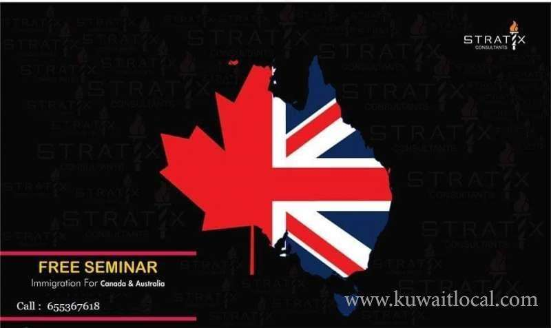immigration-seminar-on-19th-and-20th-august-2016-kuwait