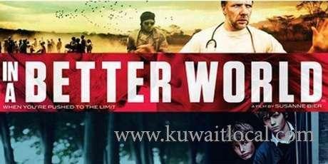 in-a-better-world-kuwait