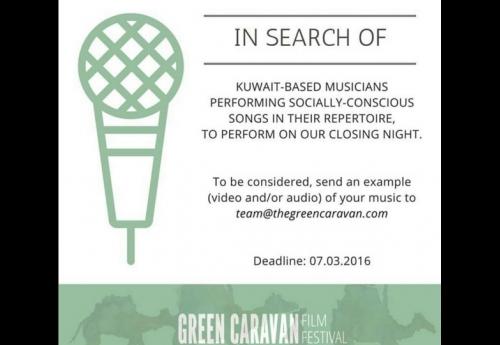 in-search-of-kuwait-based-musicians-kuwait