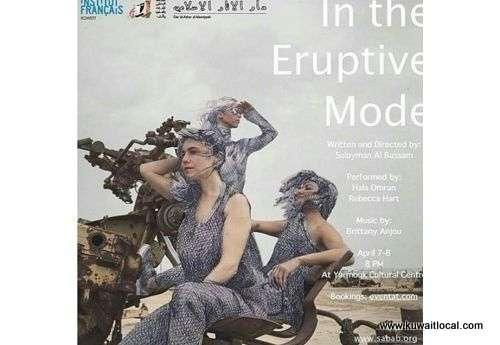 in-the-eruptive-mode-kuwait