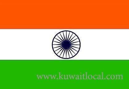 independence-day-celebration-kuwait