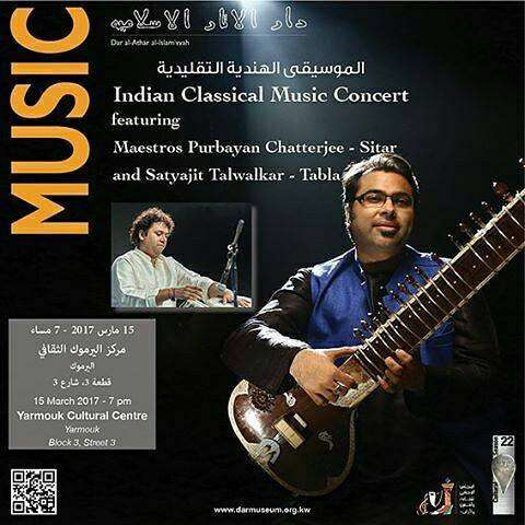 indian-classical-music-concert-kuwait