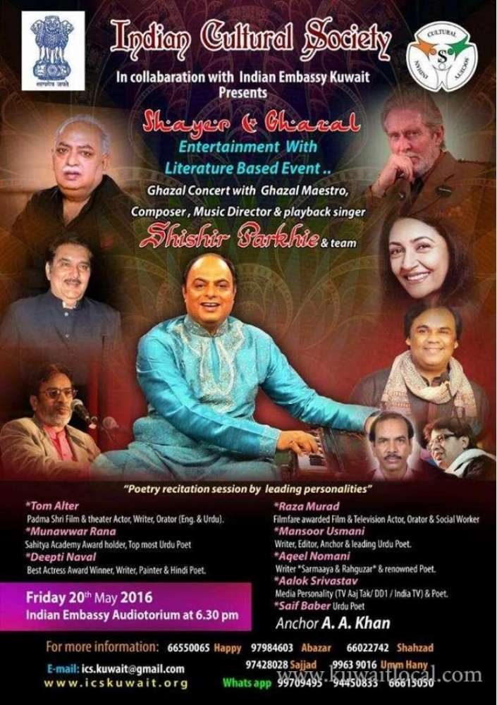 indian-cultural-society-kuwait