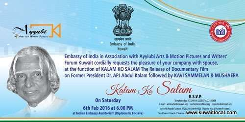 indian-embassy-organise-kalam-ko-salam-a-tribute-to-dr-apj-abdul-kalam-kuwait