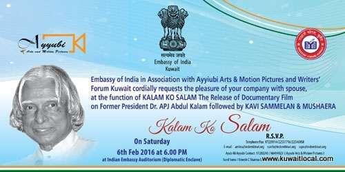 indian-embassy-organise-kalam-ko-salam-a-tribute-to-dr-apj-abdul-kalam-kuwait