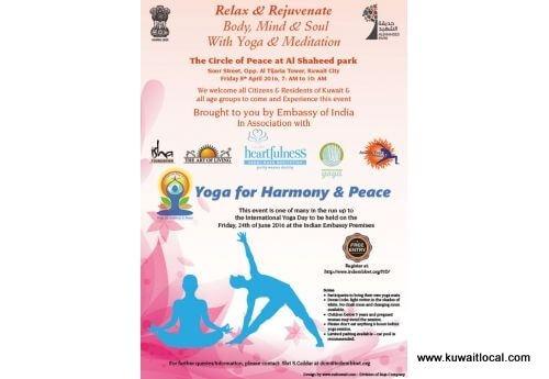 indian-embassy-organizes-'yoga-for-harmony-and-peace'-kuwait