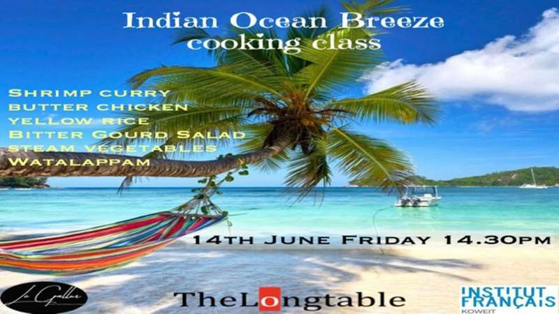 indian-ocean-breeze-cooking-class-kuwait