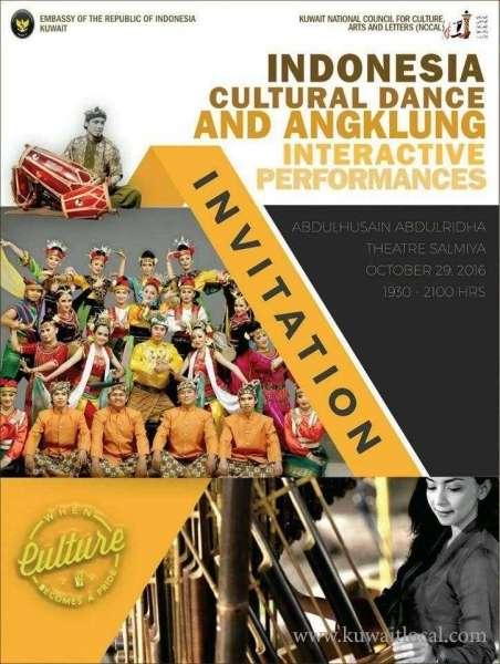 indonesian-cultural-dance-show-kuwait