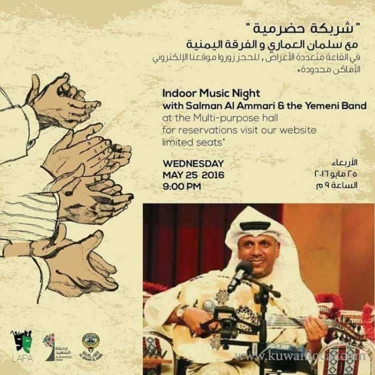 indoor-music-night-kuwait