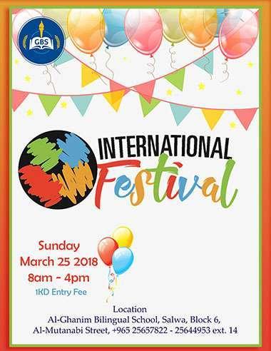 international-festival-at-gbs-kuwait