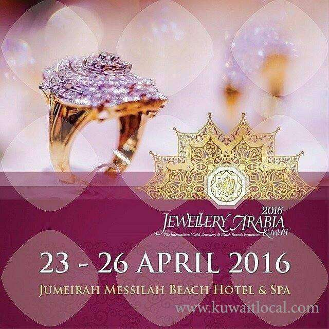 international-jewellery-arabia-kuwait-showcase-kuwait