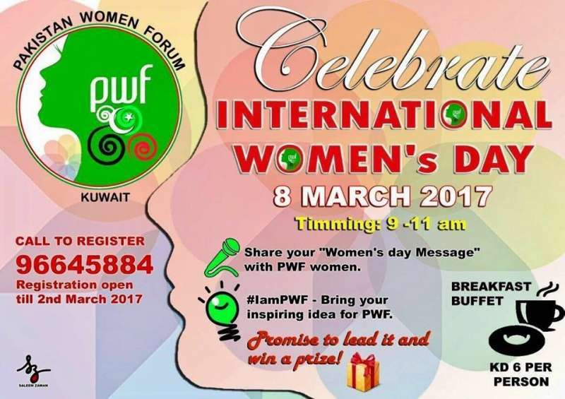 international-women's-day-celebration-kuwait