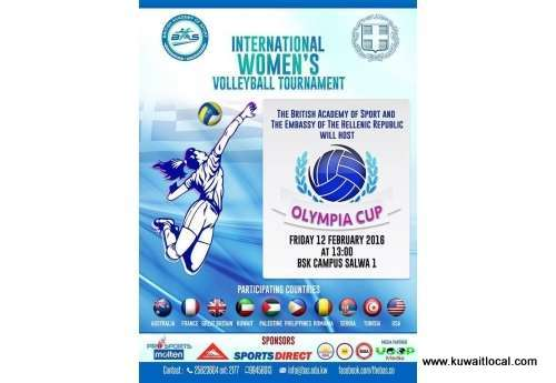 international-women-volleyball-tournament-|-events-in-kuwait-kuwait