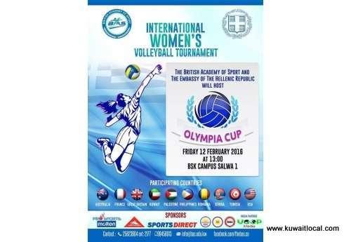 international-women-volleyball-tournament-|-events-in-kuwait-kuwait