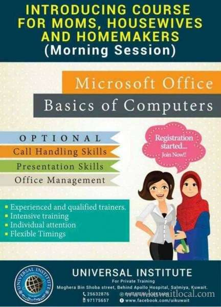 introducing-course-for-moms-,-house-wives-and-home-makers-kuwait