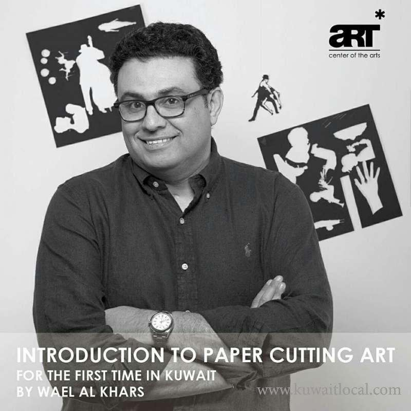 introduction-to-paper-cutting-art-kuwait