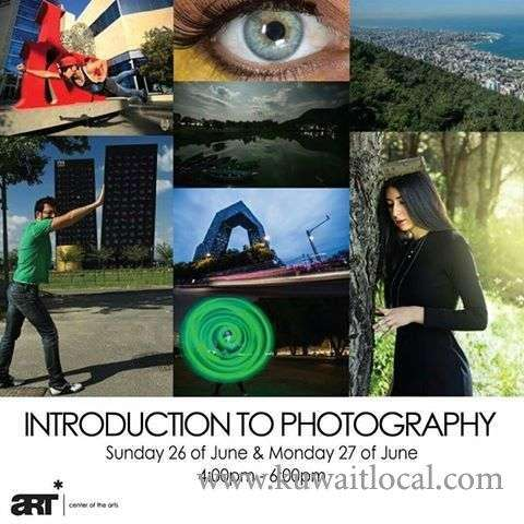 introduction-to-photography-kuwait