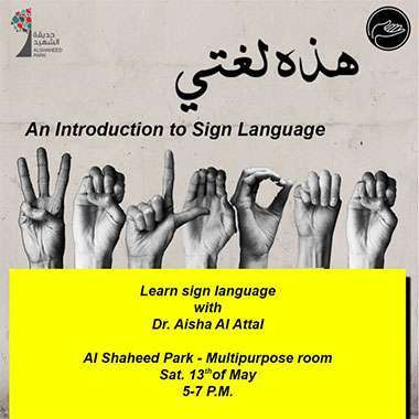 introduction-to-sign-language-kuwait