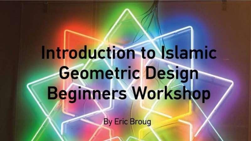 islamic-geometric-design-kuwait