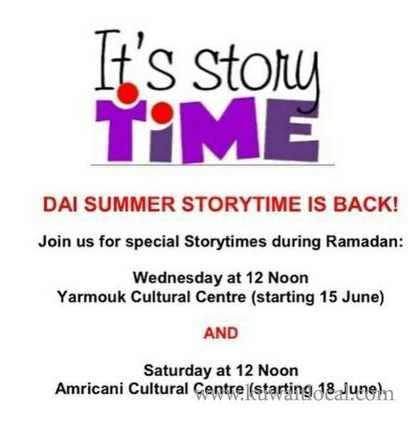 it's-story-time-kuwait