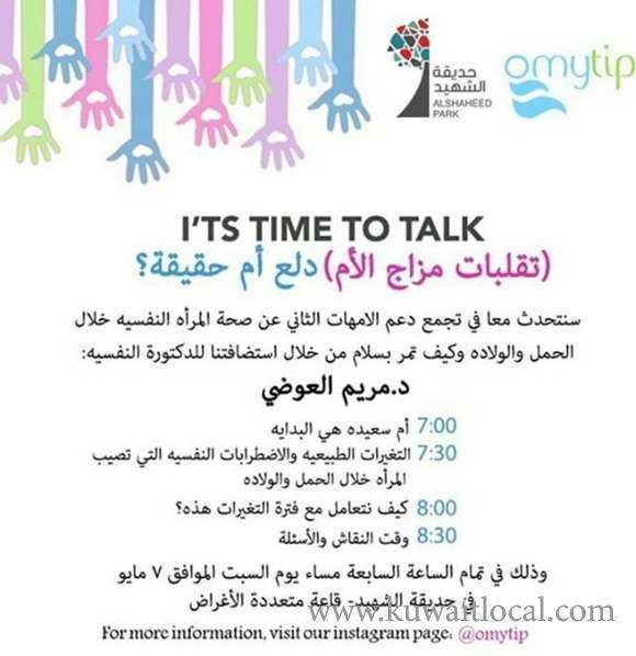 it's-time-to-talk-kuwait