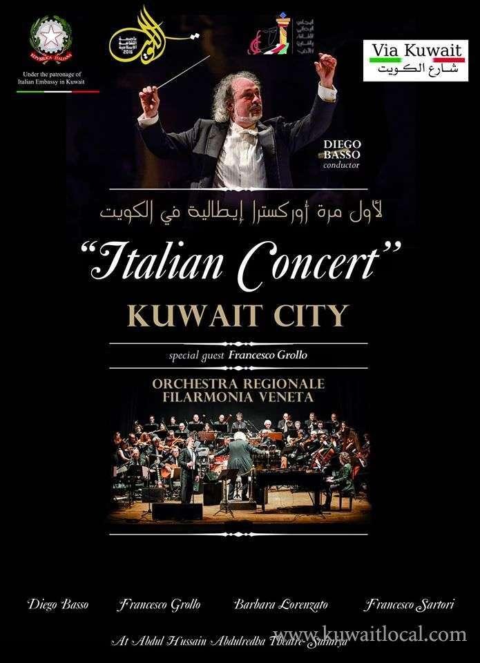 italian-concert-in-kuwait-kuwait