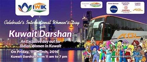 iwik-conducting-kuwait-darshan---an-exclusive-day-out-for-indian-women-kuwait