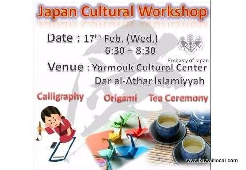 japanese-cultural-workshop-calligraphy,-origami,-tea-ceremony-kuwait