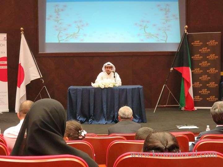 japanese-speech-contest-2016-kuwait