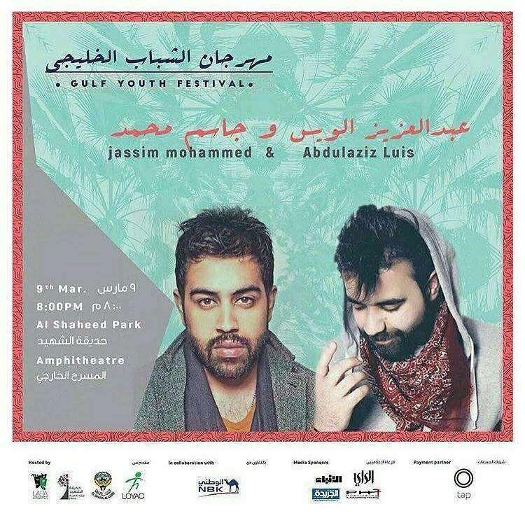 jasem-mohammed-and-abdulaziz-louis-concert-kuwait