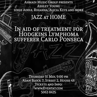 jazz-at-home-cabaret-night-kuwait