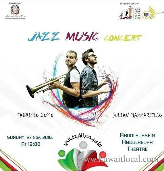 jazz-music-concert-kuwait