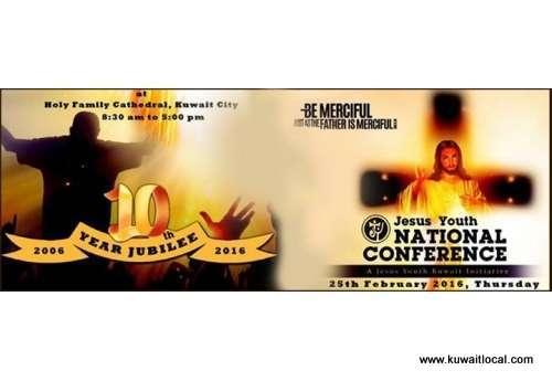jesus-youth-kuwait-national-conference--2016-kuwait