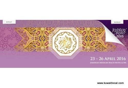 jewellery-arabia-kuwait-2016-kuwait