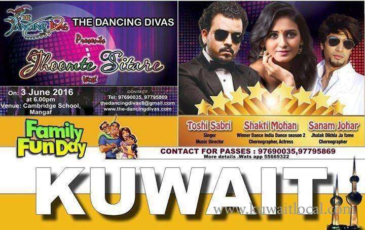jhoomte-sitare-kuwait