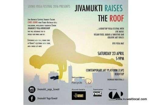 jivamukti-yoga-kuwait-kuwait