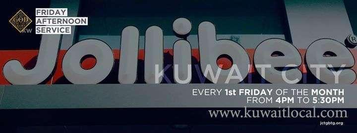 jollibee-kuwait-city-afternoon-service-1-kuwait