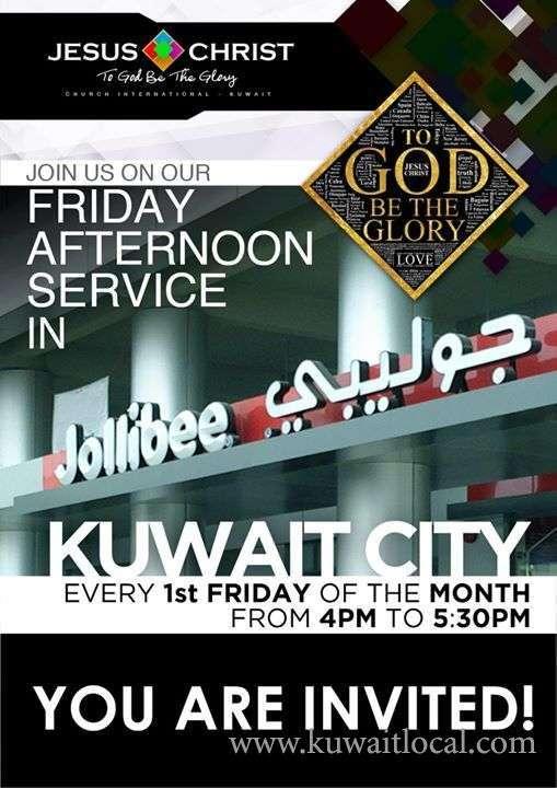 jolibee-kuwait-city-afternoon-service-kuwait