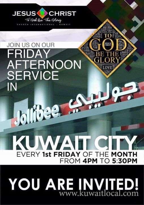jolibee-kuwaitcity-afternoon-service-kuwait