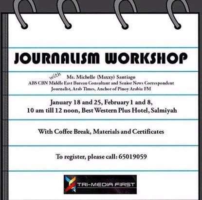 journalism-kuwait