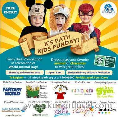 k's-path-kids-funday-kuwait