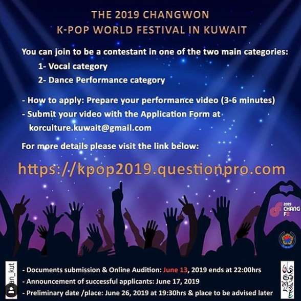 k-pop-world-festival-kuwait