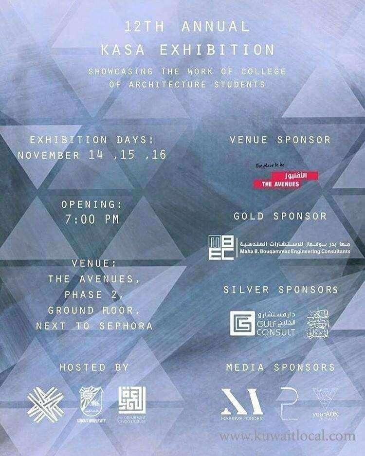 kasa-exhibition-kuwait